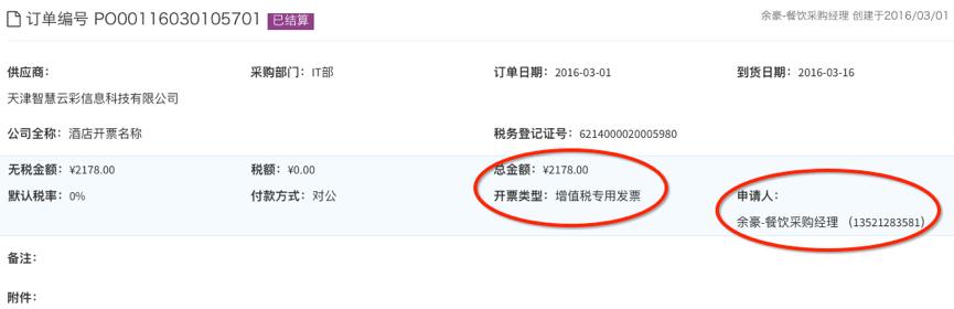 智云ui2.0升级发布